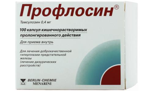 Артезин отзывы от простатита