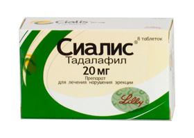 Прием препарата Сиалис