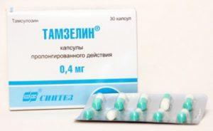 Тамзелин
