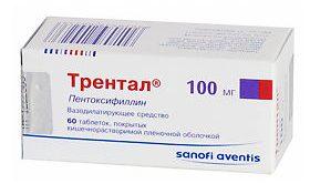 Препарат Трентал