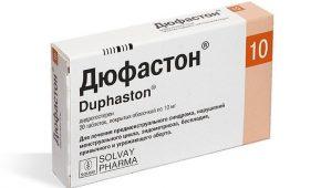 Дюфастон при эндометриозе