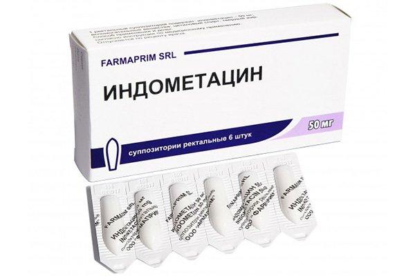 Урологические свечи для мужчин индометацин
