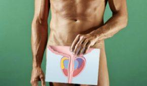 Лечение эпидидимита в домашних условиях
