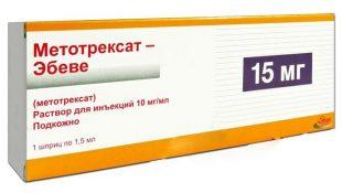 Лекарство Метотрексат
