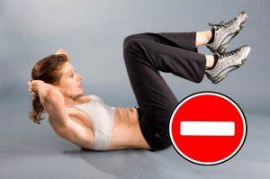 Запрет на занятия спортом