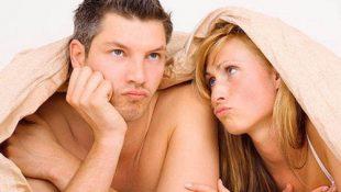 Ограничение половой жизни