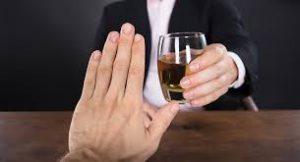 Ограничение употребления спиртных напитков