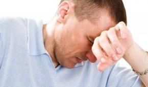 Простатовезикулит у мужчин