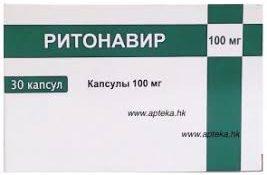 Препарат Ритонавир