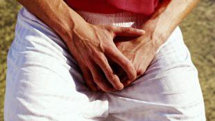 Травма наружных половых органов