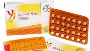Ярина при эндометриозе