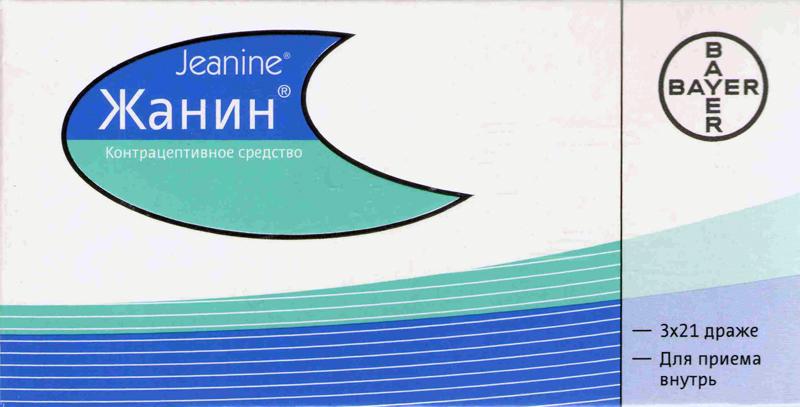 Жанин при аденомиозе: отзывы врачей о лечении