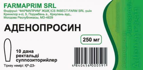Препарат Аденопросин