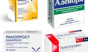 Аналоги препарата Фокусин