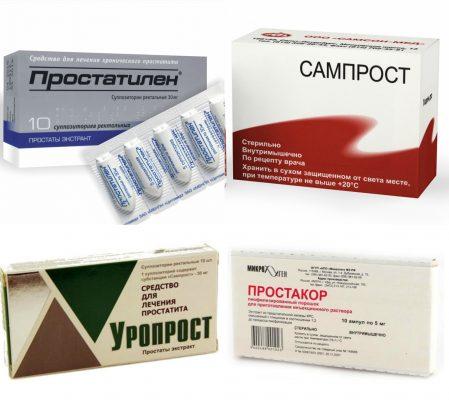 Аналоги препарата Простатилен