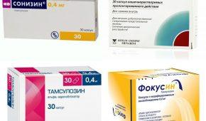 Аналоги препарата Сонизин