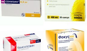 Аналоги препарата Тамсулозин