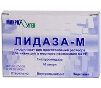 Лидаза-М