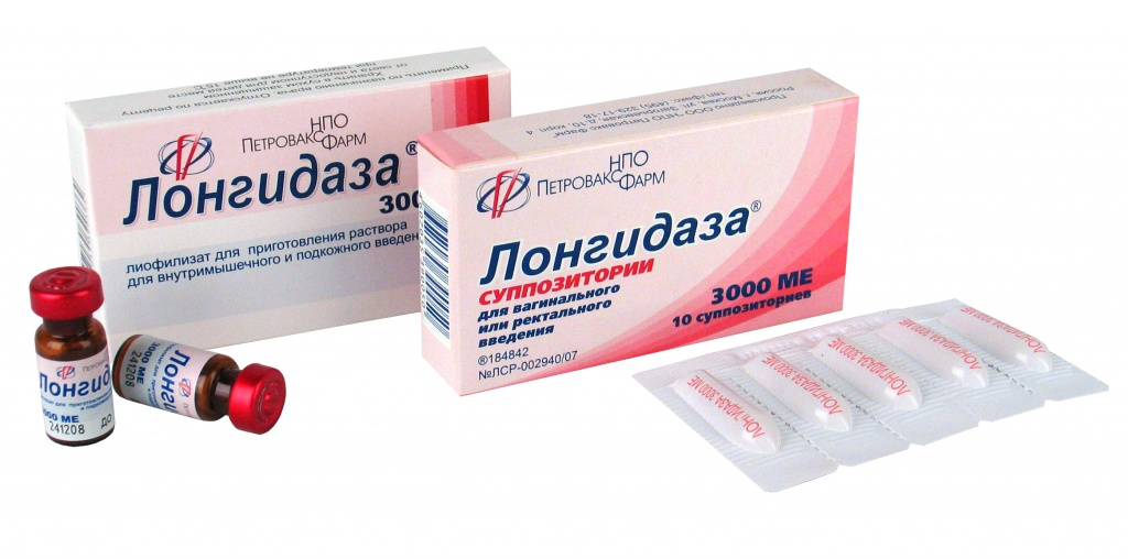 Помогает ли Циклодинон в лечении эндометриоза