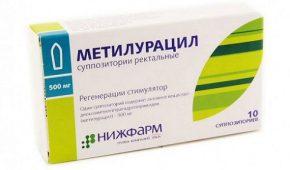 Метилурацил при простатите
