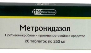 Метронидазол при эндометрите