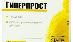 Препарат Гиперпрост