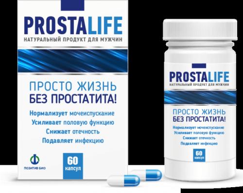 Prostalife от простатита
