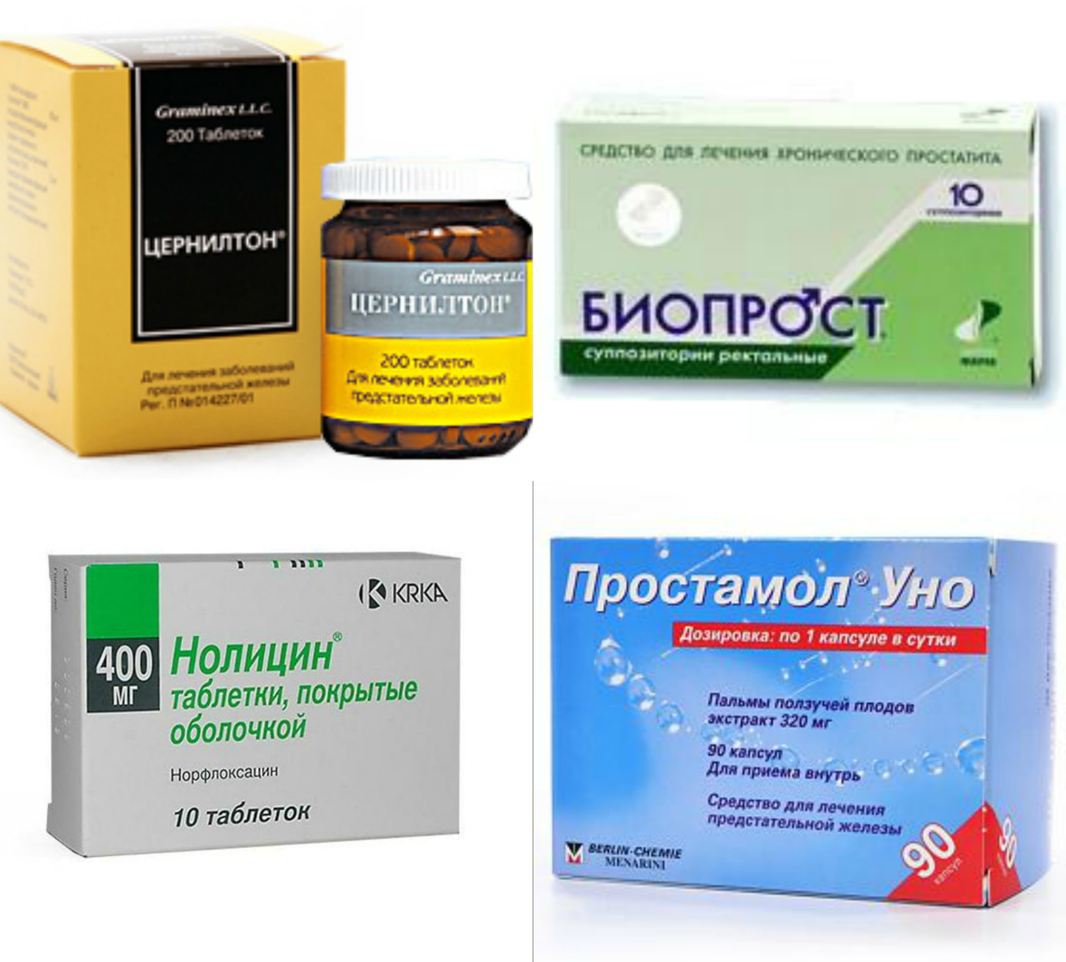 Нолицин для простатита вред простатита при езде на велосипеде