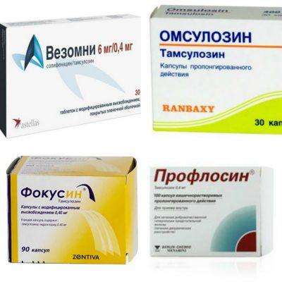 Аналоги препарата Везомни