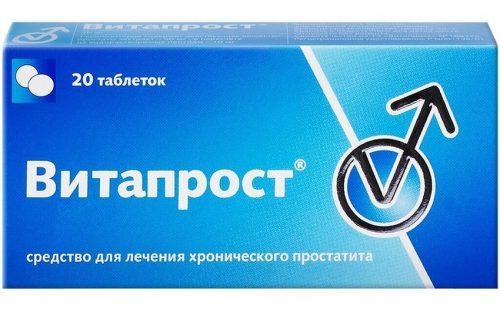 Препарат Витапрост