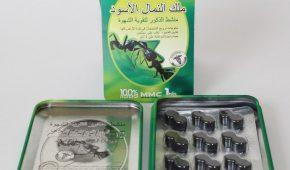 Черный муравей препарат для потенции