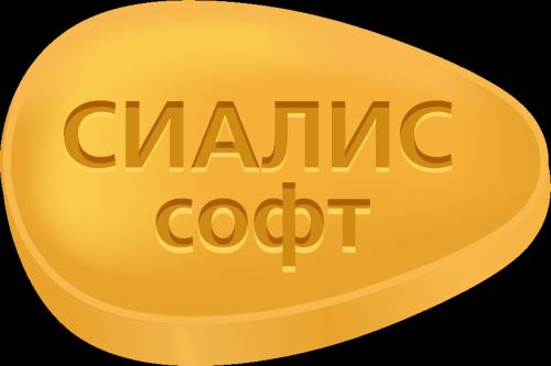 Cиалис Софт