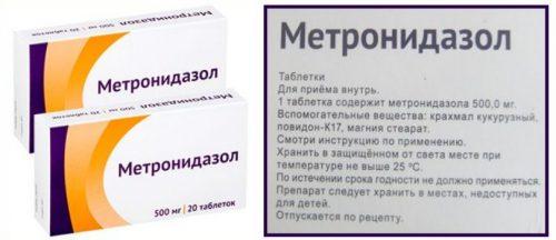 Описание препарата Метронидазол