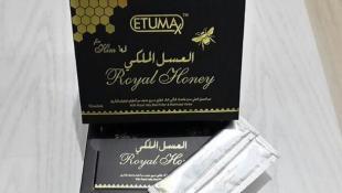 Королевский мёд