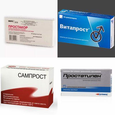 Аналоги препарата Простакор