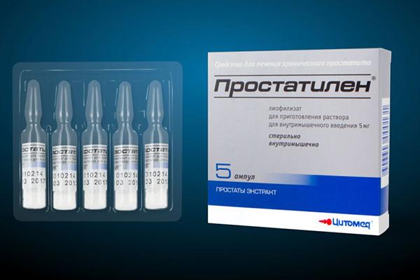 Уколы от простатита простатилен цена продукты от хронического простатита