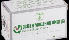 Русская мощная виагра