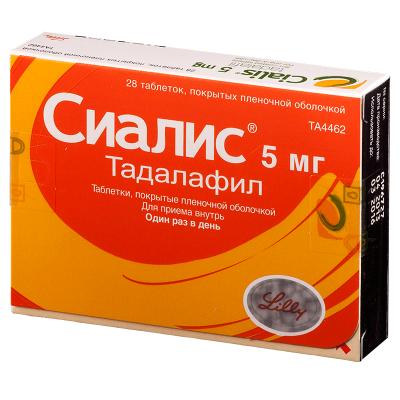 Препарат Сиалис