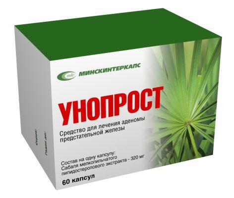 Препарат Унопрост