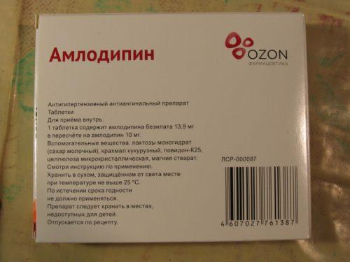 Инструкция препарата Амлодипин