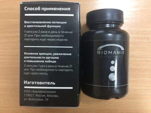 Инструкция препарата Биоманикс