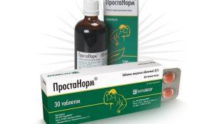Формы препарата Простанорм