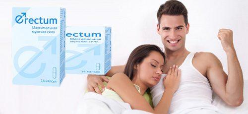Erectum для повышения потенции
