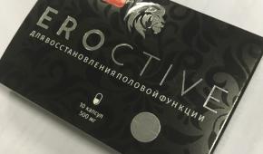 Препарат Eroctive