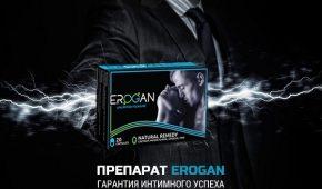 Средство Эроган для мужской силы