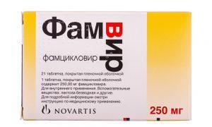 простой герпес 2 типа препарат для лечения